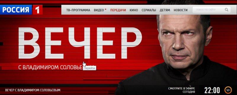 vadim-kolesnichenko