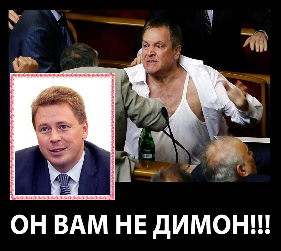 vadim-kolesnichenkovadim-kolesnichenko_