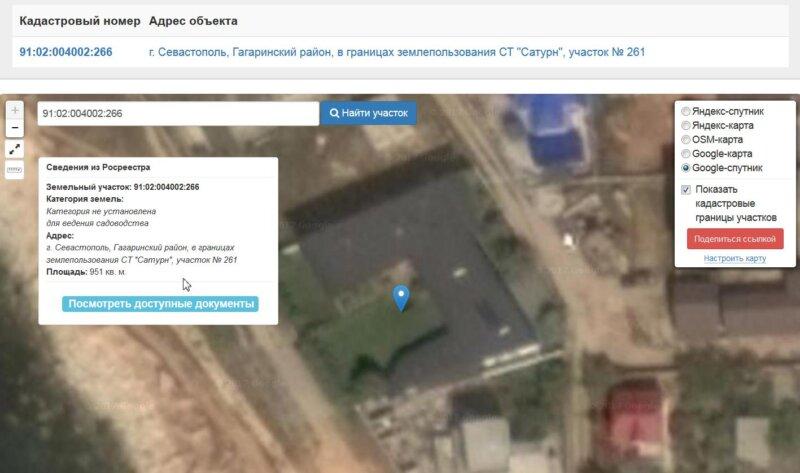 dmitrij-ovsyannikov-dom-v-kazachej